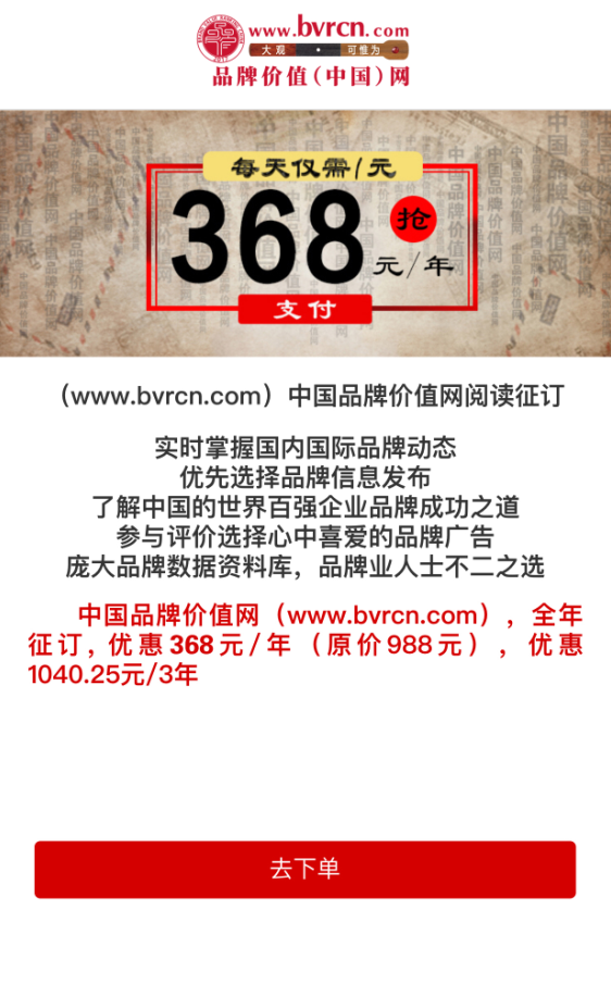 87[JS}4D}5(S9%}SG80Q3~2.png
